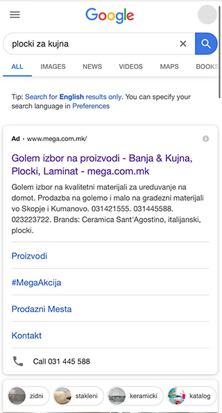 googlead2.png